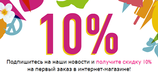 Акции THE BODY SHOP в Максатихе